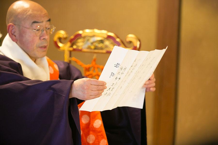 世界文化遺産 日光山輪王寺